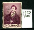 IRLANDA - EIRE - Year 1952 - Usato - Used. - 1949-... Repubblica D'Irlanda