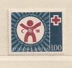 YOUGOSLAVIE  ( EU - 158 )  1977  N° YVERT ET TELLIER   N° 68   N** - Wohlfahrtsmarken