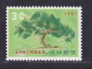 RYU-KYU N°   82 ** MNH Neuf Sans Charnière, TB  (D687) - Ryukyu Islands