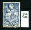 IRLANDA - EIRE -year 1954 - Usato -used . - 1949-... Repubblica D'Irlanda