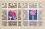 YOUGOSLAVIE  ( EU- 256 )  1984  N° YVERT ET TELLIER   N° 23/24     N* - Blocs-feuillets