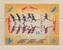YOUGOSLAVIE  ( EU - 274 )  1990  N° YVERT ET TELLIER   N° 37     N* - Blocs-feuillets