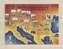 YOUGOSLAVIE  ( EU - 276 )  1991  N° YVERT ET TELLIER   N° 39     N* - Blocs-feuillets