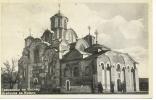 7-3ay62. Postal Yugoslavia. Iglesia - Yugoslavia