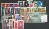 1958 USED Romania, Selection - Oblitérés