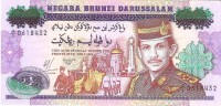 Brunei - Pick 21 - 25 Ringgit 1992 - Unc - Commemorative - Brunei