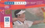 GREECE - Athens Olympics 2004, Archery, Painting/Hatzakis, 08/04, Used - Olympische Spelen