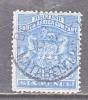 BRI. SOUTH AFRICA CO    6  (o)   MATABELELAND  TOWN CD - Southern Rhodesia (...-1964)