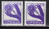Yugoslavia,Anti Cancer 1994.,both Perforations,MNH - 1992-2003 République Fédérale De Yougoslavie