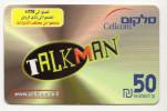ISRAEL CARTE TELEPHONIQUE TALKMAN 50U - Israel