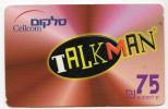 ISRAEL CARTE TELEPHONIQUE TALKMAN 75U - Israel