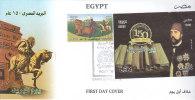 FDC`S EGYPT 2015 EGYPT POST DAY */* - Egypt