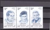 Stamps EGYPT 2015 EGYPTIAN POETS MNH */* - Egypt