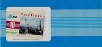 "AT & T, AEROPLAN, Calling Card,  "" Düsseldorf "", Ungebraucht - Andere - Amerika"