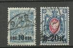RUSSLAND RUSSIA 1917 Michel 115 - 116 O - 1917-1923 Republic & Soviet Republic