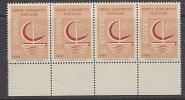 Europa Cept 1966 Turkey 130K (wrong Colour) 1v  Strip Of 4 + Margin ** Mnh (25678D) - 1966