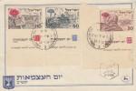 Enveloppe  1er  Jour  ISRAEL   4éme  Anniversaire  De  L´Etat   1952 - FDC