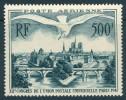 Poste Aérienne N°20, Congrès UPU 1947, 500f Vert-foncé, Neuf ** Sans Charnière - 1927-1959 Mint/hinged