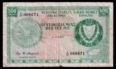 Cyprus 500 Mils 1971 F- - Zypern