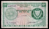 Cyprus 500 Mils 1971 F - Chypre