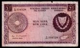 Cyprus 1 Pound 1971 F- - Chypre