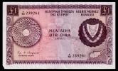 Cyprus 1 Pound 1972 VF- - Chypre