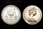 1 Crown 1983 Isle Of Man. 200° Of Manned Flight. Elizabeth II°. Copper-Ni - Coins