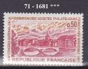 FRANCE N° 1681 NEUF ** - Nuovi