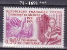 FRANCE N° 1691  NEUF ** - Nuovi