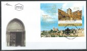Israel. Scott # 2075 FDC S/sheet. Church Of The Holy Sepulchre. Joint Issue With Vatican 2015 - Emissioni Congiunte