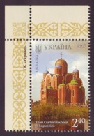 UKRAINE 2015. KYIV REGION, BORYSPIL. THE HOLY INTERCESSION CATHEDRAL. Mi-Nr. 1503. MNH (**) - Ucrania