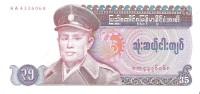 Burma - Pick 63 - 35 Kyats 1986 - Unc - Myanmar