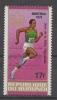 Burundi 1976 - Olimpiadi Di Montreal Olympic Games Corsa Running MNH ** - Burundi