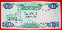 ★SERIES 3: LIBYA ★ 1 DINAR (1984)! LOW START ★ NO RESERVE! - Libyen