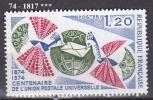 FRANCE N° 1817 NEUF ** - Nuovi
