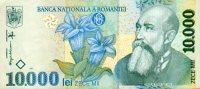 Romania 1998 / 10.000 Lei / Good - Rumänien