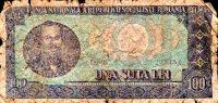 Romania 1966 / 100 Lei / Used - Rumänien
