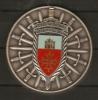 FRANCE  -   Médaille Commémorative De L' Ecole Militaire D'Administration De Montpellier. Années 80. - France