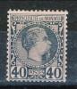 """Monaco 1885 Principe Charles III Y&T N. 7  C. 40  Blu Su Rosa MH Firmato Biondi - Monaco"