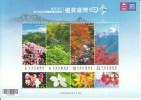 Treinen Trains Tren Zug Taiwan Formosa 2015 Sheet Unused - Eisenbahnen