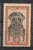 STANLEYVILLE 5 Rép Populaire / Volksrepubliek 1964 MNH NSCH ** - Republic Of Congo (1960-64)