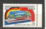 U.R.S.S .RUSSIE 1986 YT    BATEAU - Russie & URSS