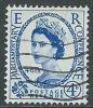 1957 GRAN BRETAGNA USATO CONFERENZA INTERPARLAMENTARE - U01 - 1952-.... (Elizabeth II)