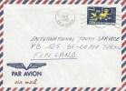 Benin 1992 Cotonou Thailand Stamps On Stamps Philatelic Exhebition Cover - Benin – Dahomey (1960-...)