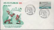 """Lettre Cachet Commémoratif  33 Carcans 2 Sept. 1988 """"9eme Université D´Eté De La Communication - Storia Postale"""