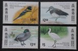 HONG KONG 1997 MIGRATORY BIRDS SPOONBILL BUNTING TEAL KNOT SET MNH - 1997-... Chinese Admnistrative Region