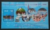 HONG KONG 1997 SPORTS OLYMPICS PARALYMPIC M/SHEET MNH - 1997-... Chinese Admnistrative Region