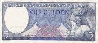 Suriname - Vijf Gulden 1963 (FDC) - Surinam
