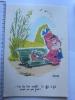 Calendrier Publicitaire Laboratoires Le Brun, Illustré Par BARBEROUSSE - Avril  1963 -  Chat Souris - Petit Format : 1961-70