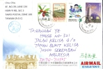 16B: Taiwan Fruit,train,children Games,architecture Stamp Cover - 1945-... Republic Of China